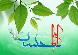 http://s2.picofile.com/file/7114843331/Copy_of_emam_hasan20_.jpg
