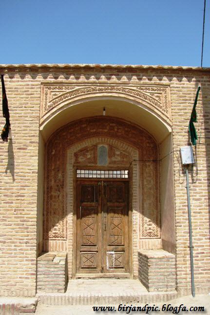 مسجد جامه چهاردرخت بیرجند