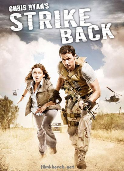 سریال Strike Back فصل دوم