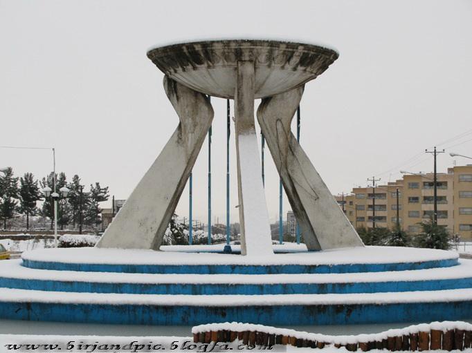میدان تمنای باران