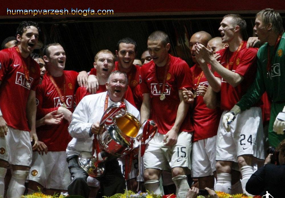 منچستر قهرمان اروپا 2008