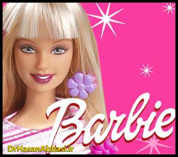 barbie dolls عروسک باربی