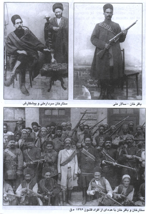 http://s2.picofile.com/file/7118767311/sattar_khan_va_baqer_khan.jpg
