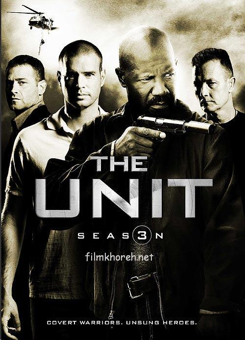 سریال The Unit فصل سوم