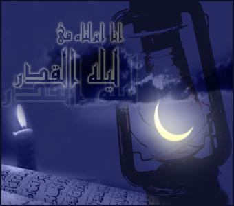 http://s2.picofile.com/file/7120314294/ramezan_farbehar_blogsky_com.jpg