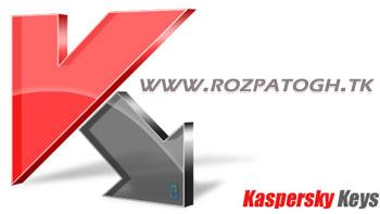 مجموعه کلید های فعال محصولات Kaspersky به تاریخ ۳۰ مرداد ٩٠
