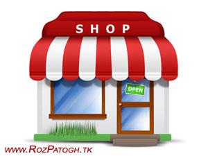 دانلود فایل فروشگاه کوچک با فرمت psd