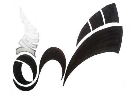 طراحی لوگوی نام شهره