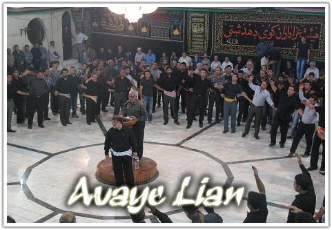 مسجد دهدشتی | 19 رمضان 1390