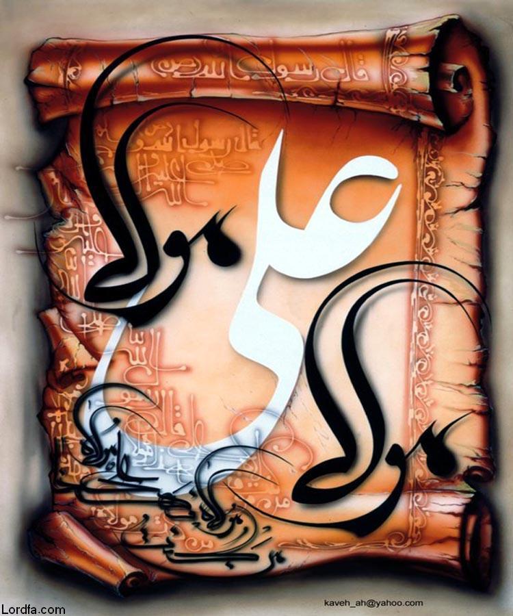 بزرگترین گالری عکسها و پوسترهای امام علی