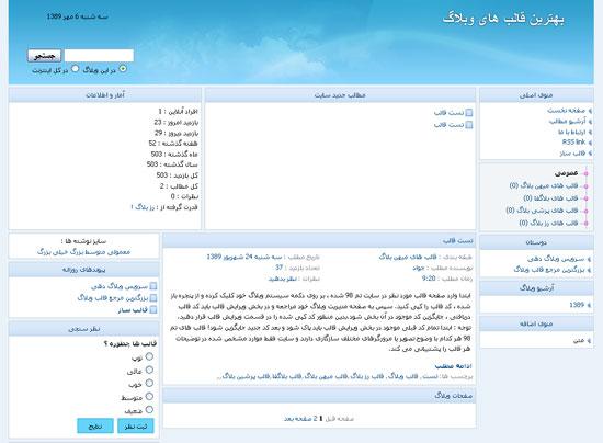 http://s2.picofile.com/file/7122009886/ghaleb_tafrihi.jpg
