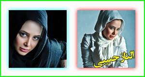 بازیگر جوان ایرانی الناز حبیبی