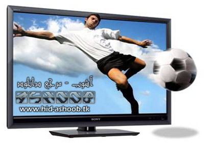 تلوزیون سه بعدی | WwW.Hid-AshooB.TK