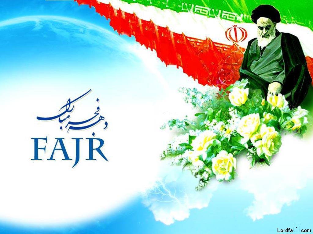 عکسهای امام خمینی (ره)