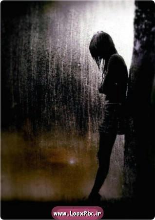 گالری عکس عاشقانه : عکس تنهایی   عکس عشقولانه