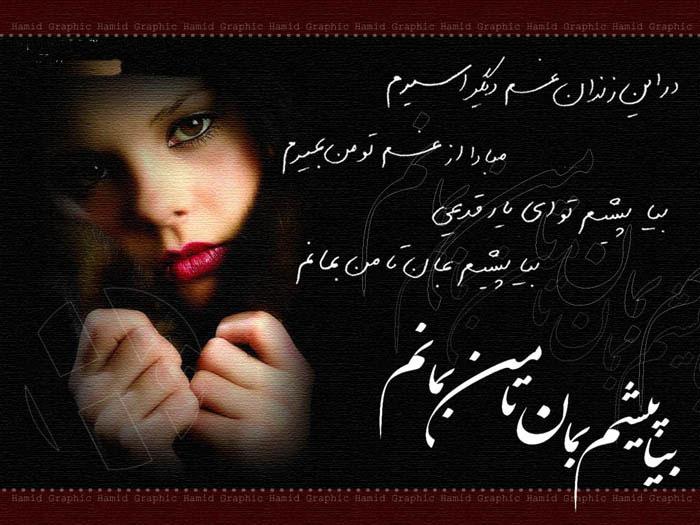 http://s2.picofile.com/file/7123745371/asheghaneh_farbehar01.jpg