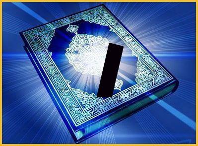 http://s2.picofile.com/file/7125570535/Quran_1_.jpg