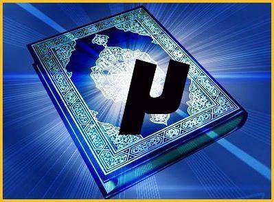 http://s2.picofile.com/file/7125575806/Quran_2_.jpg
