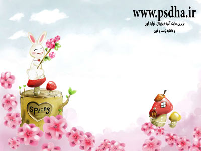 http://s2.picofile.com/file/7126796341/5.jpg