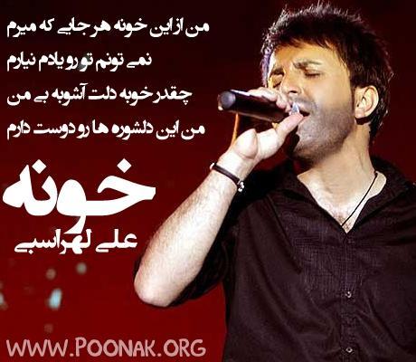 http://s2.picofile.com/file/7127373117/ali_lohrasbi.jpg
