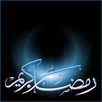 http://s2.picofile.com/file/7127719565/ramezan_farbehar_blogsky_com.jpg