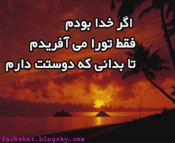 http://s2.picofile.com/file/7128060321/sms_asheghaneh.jpg