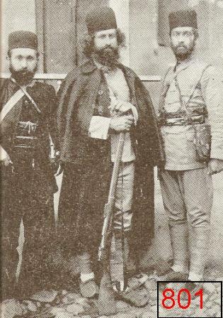 بزرگان تاریخ معاصر ایران