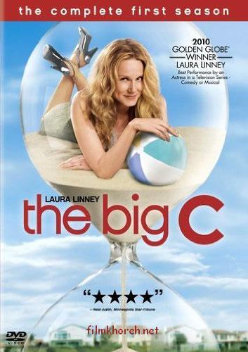 سریال The Big C فصل اول