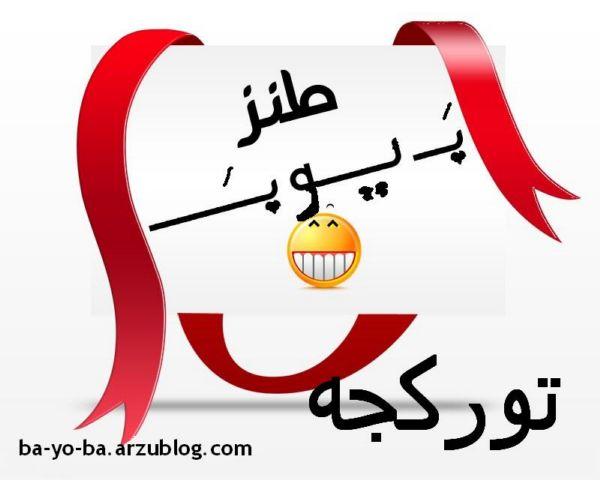 http://s2.picofile.com/file/7129612468/ivjla6cm9en73na8y02l_1_.jpg