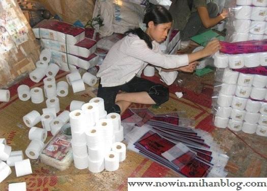 خط تولید کالای چینی
