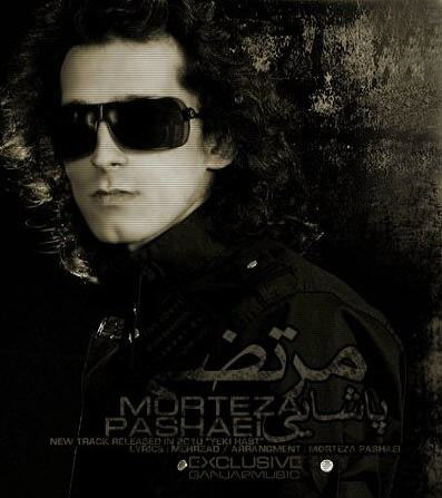 Maziyar Fallahi دانلود دو آهنگ جدید مازيار فلاحي به نامهاي دلم بشكنه حرفي نيست و گل نازم