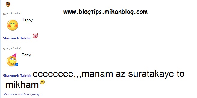 Audibles:www.blogtips.mihanblog.com