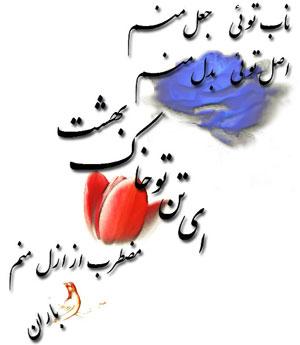 http://s2.picofile.com/file/7131858595/sms_tabrik.jpg