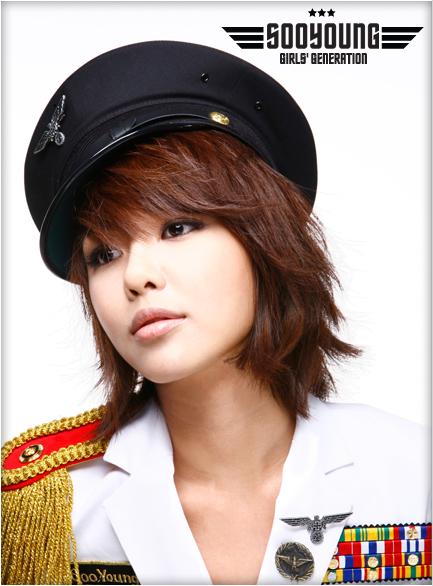 سو یونگ