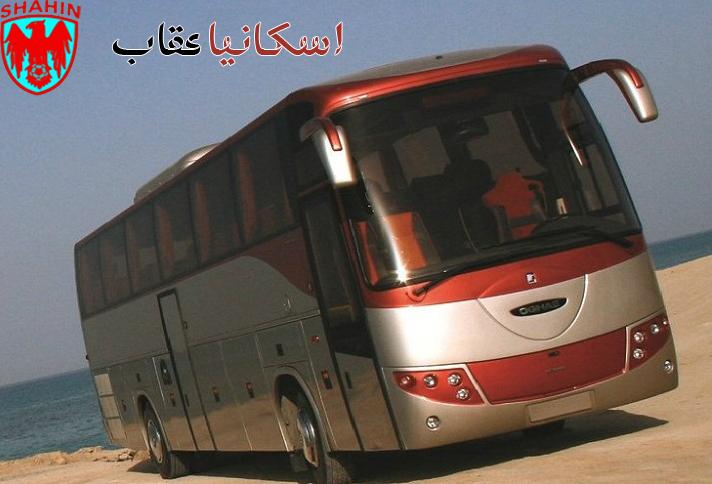 اتوبوس اسكانیا
