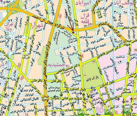 کلینیک تخصصی پزشکی ورزشی دانشگاه علوم پزشکی تهران