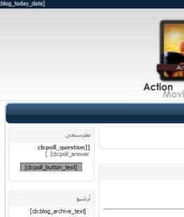 http://s2.picofile.com/file/7137310214/Akshen_MB_Exclusive_NetBaz_mihanblog_com_.jpg