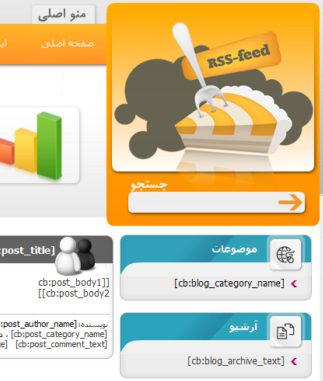 http://s2.picofile.com/file/7137310642/Tafrihi_MB_Exclusive_NetBaz_mihanblog_com_.jpg