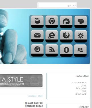 http://s2.picofile.com/file/7137311070/Internet_MB_Exclusive_NetBaz_mihanblog_com_.jpg