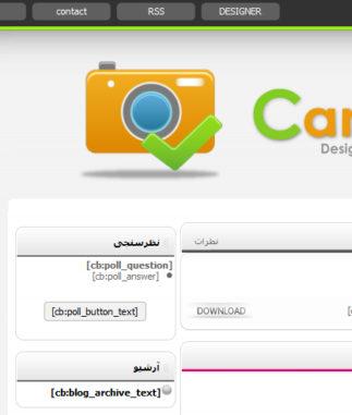 http://s2.picofile.com/file/7137314622/Camera_MB_Exclusive_NetBaz_mihanblog_com_.jpg
