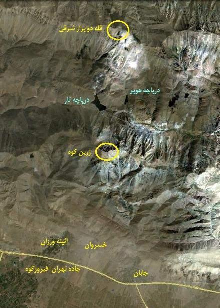 تصوير ماهواره اي از منطقه قرار گيري درياچه هاي تار و هوير