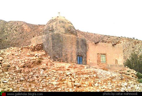 آرامگاه امامزاده شاه ابوالوفا در نودان بهرستان