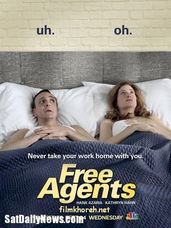 سریال  Free Agents فصل اول
