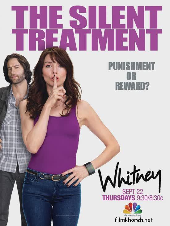 سریال Whitney فصل اول