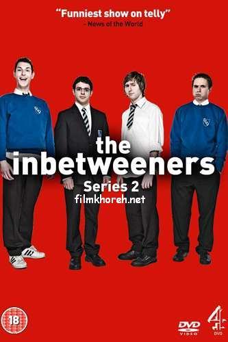 سریال The Inbetweeners فصل دوم