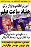 http://s2.picofile.com/file/7139856341/70saat_m.jpg