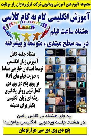 http://s2.picofile.com/file/7139874080/80saat_big.jpg