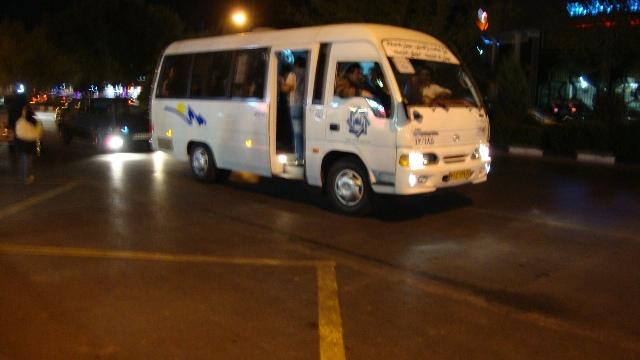 اتوبوس مختلط