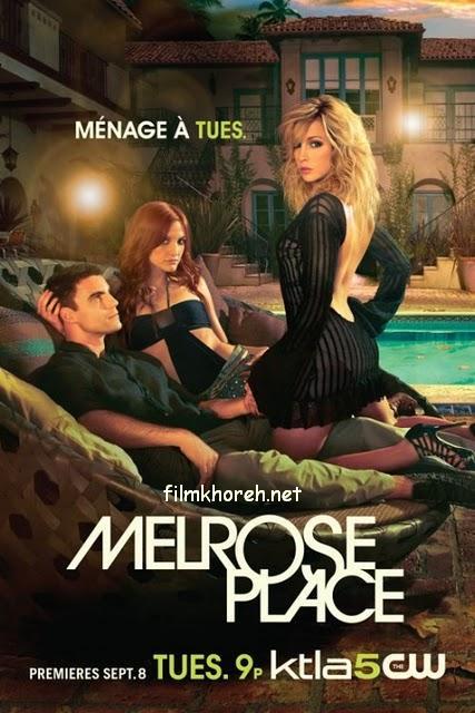 سریال Melrose Place فصل اول