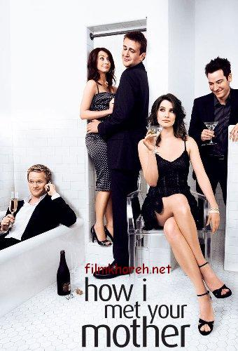سریال How I Met Your Mother فصل هفتم